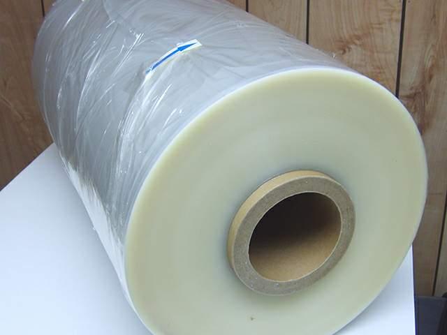 polifol üzletág zsugor féltömlő termékkép 3